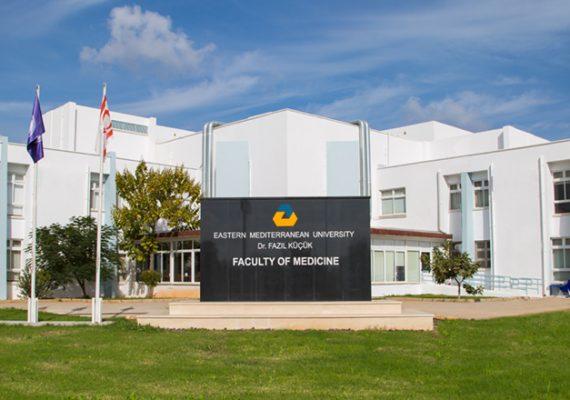 دانشگاه های قبرس شمالی