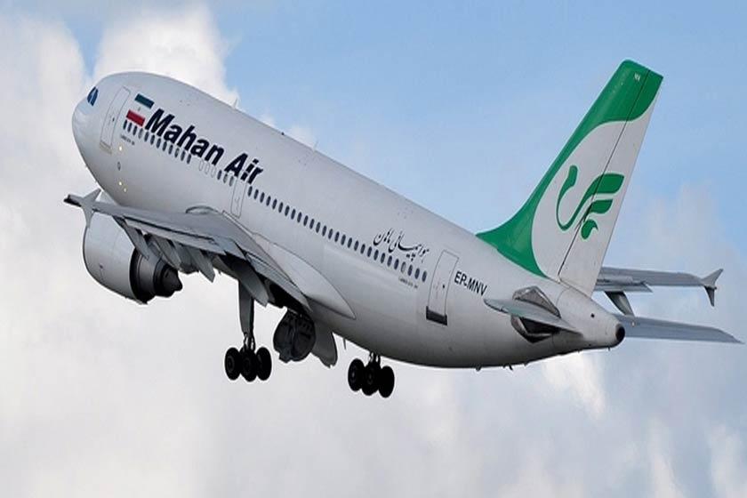 مسیر تهران استانبول با هواپیمایی ماهان